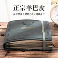 FARAMON 法拉蒙 A5简约商务笔记本 98张/本