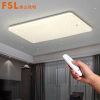 FSL 佛山照明 FAX-54060 LED吸顶灯  112W