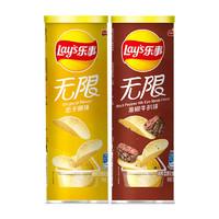 Lay's 乐事 薯片桶装黑椒牛扒味  104g+忠于原味  104g