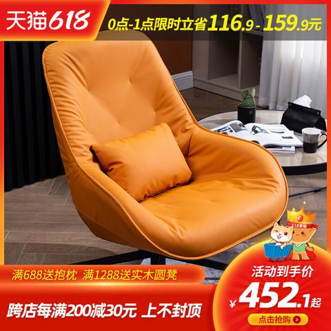 北欧懒人沙发单人沙发椅小户型客厅懒人椅座椅卧室阳台休闲靠背椅