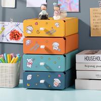 抽屉式桌面收纳盒化妆品置物架办公室工位书桌上整理神器储物小柜