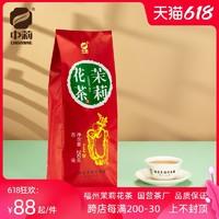 中莉名茶 国营茶厂 福建省福州茶厂香茗茉莉花茶苗毫送礼茶叶250g