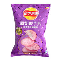 Lay's 乐事 香芋片醇香海盐黑椒味   60克
