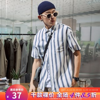 TONLION 唐狮 夏季轻薄透气宽条纹短袖衬衫超薄防皱海蓝色竖条