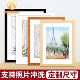 朴韵 实木相框挂墙16寸20照片四开4k8KA3a4画框装裱定制24海报拼图框架