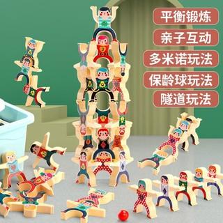 abay 儿童玩具大力士叠叠乐积木早教桌面亲子平衡叠叠高游戏