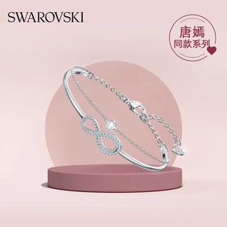 SWAROVSKI 施华洛世奇 镀白金色 无限爱心二合一 Swa Infinity 手链女 手镯女 时尚饰品 女友礼物 5520584