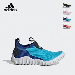 adidas 阿迪达斯 2021春夏季小海马男小童软底训练学步鞋一脚蹬儿童运动鞋FZ3954天蓝/深蓝31码/185mm/12-k