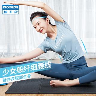 DECATHLON 迪卡侬 仰卧起坐辅助瑜伽运动收卷腹吸盘式腹肌健身器材家用女EYSC