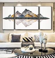 朝升客厅装饰画大气沙发背景墙新中式山水画办公室油画壁画抽象画