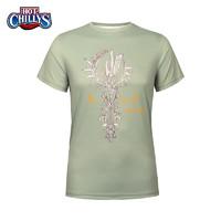 HOTCHILLYS HCA4173 男士运动T恤