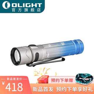 OLIGHT 傲雷 手电筒小型强光勇士mini2战术手电户外远射LED照明灯 勇士mini 2丨珠穆朗玛