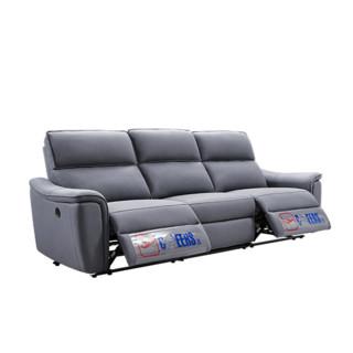 CHEERS 芝华仕 10380 电动组合功能沙发 三人位