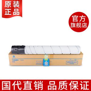 KONICA MINOLTA 柯尼卡美能达 TN323L/TN323H碳粉 287墨粉 TN323H  大容量 打印约23000页