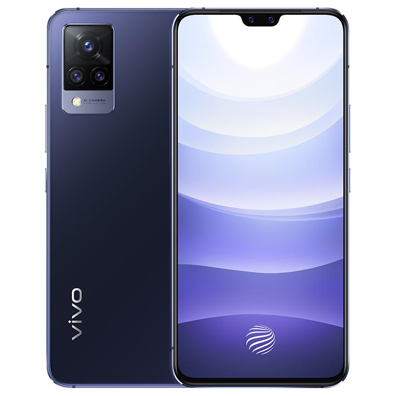 vivo S9 5G手机 8GB+256GB 子夜蓝