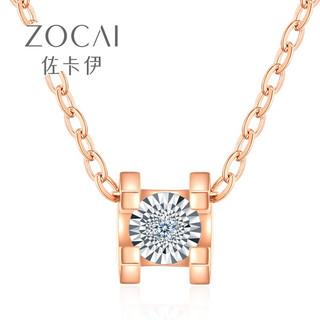 ZOCAI 佐卡伊 钻石吊坠  18K玫瑰金钻石项链牛头款吊坠 时尚简约 D06983
