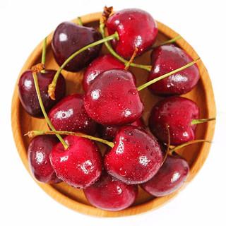 山东大樱桃 国产车厘子 新鲜水果 净果约4.3-4.8斤