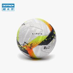 DECATHLON 迪卡侬 足球5号球FIFAPRO认证学生成人比赛耐磨专业足球热粘合IVO2