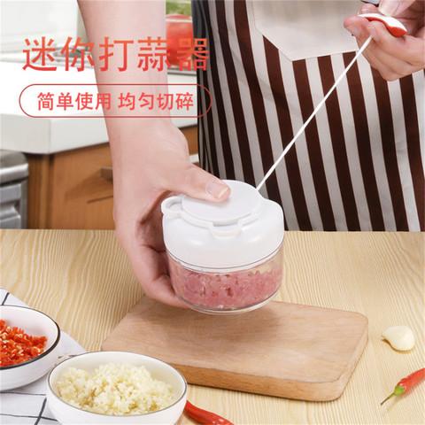 优圣美帝 家用拉蒜器蒜泥器手动蒜泥神器厨房用具切菜器捣蒜器绞肉机