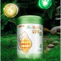 illuma 启赋 儿童牛奶粉 4段900g*6罐