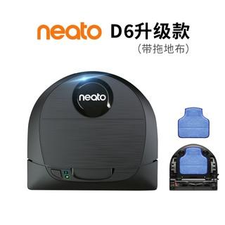 neato D6 扫地机器人 升级款