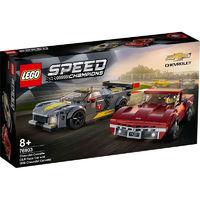 LEGO 乐高 超级赛车系列 76903 科尔维特C8.R和科尔维特1968C3