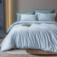 Home+:这7件好物,才是夏日躺平的最佳选择,款款大牌,冰丝席59元起!