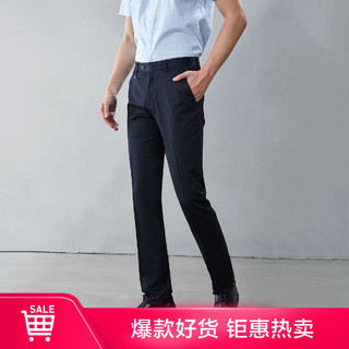 HLA 海澜之家 男士净色舒适斜纹莱赛尔西裤