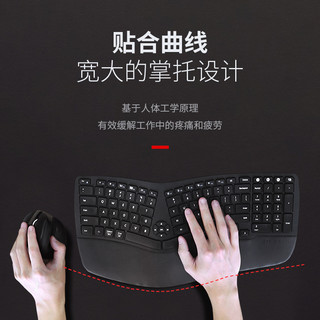 DeLUX 多彩 GM902无线蓝牙人体工程学静音剪刀脚笔记本电脑可充电104键盘