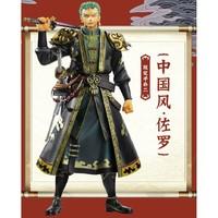 BANDAI 万代 《航海王:启航》手游 中国风 索隆 景品