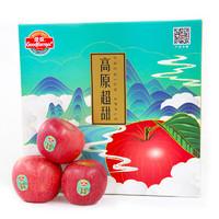 16日0点:Goodfarmer 佳农 苹果 红富士 9粒 5斤