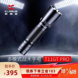 KLARUS 凯瑞兹 XT11GT PRO专业战术手电筒强光2200流明高亮320米远射 黑色
