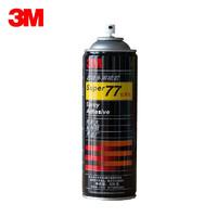 3M 77多功能强力低雾喷胶