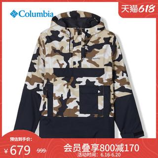 Columbia 哥伦比亚 户外21春夏新品男子防水外套机织外套WE1353
