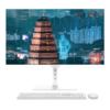 SKYWORTH 创维 酷开 酷享C3 23.8英寸 商用一体机 白色(赛扬J4125、核芯显卡、8GB、256GB SSD、1920X1080、IPS技术、60Hz)