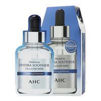 88VIP:AHC 安瓶B5面膜玻尿酸补水保湿滋润 5片*2盒