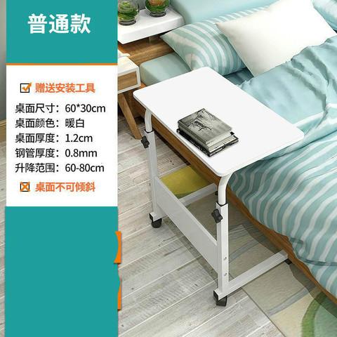 LISM 简易笔记本电脑桌懒人床上书桌家用简约床头折叠桌可移动床边桌