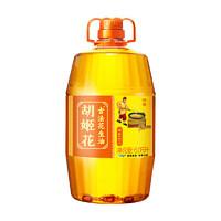 胡姬花 古法花生油 6.08L/桶