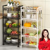 溢彩年华厨房置物架落地多层可移动小推车夹缝收纳架厨房菜篮子