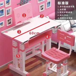 LISM 儿童书桌学习桌可升降桌椅套装书架组合小学生写字桌台初中生课桌