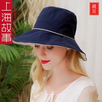 shanghai story 上海故事 夏季防晒遮阳帽