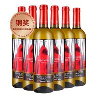 Torre Oria 奥兰 小红帽 干白葡萄酒  750ml*6瓶