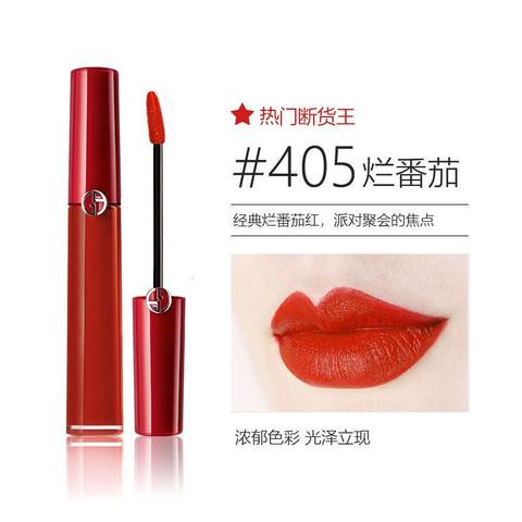 GIORGIO ARMANI 乔治·阿玛尼 阿玛尼405唇釉 (ARMANI) 臻致丝绒哑光红管 口红 6.5ml致美番茄色 唇彩