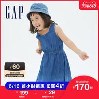 Gap 女童纯棉收腰牛仔背心裙686943夏季2021新款童装无袖连衣裙  蓝色浸染  120cm(120cm(S))