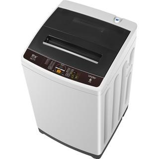 海尔出品Leader/统帅9kg公斤大容量家用全自动波轮洗衣机@B90M867