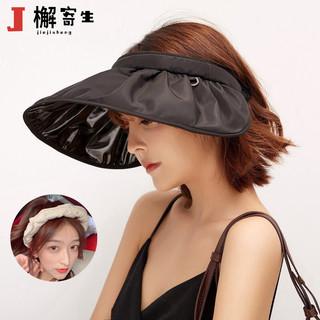 移动端 : 檞寄生 遮阳帽女夏季出游大檐太阳帽网红款发箍沙滩防晒帽子女 黑色