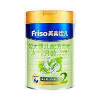 Friso 美素佳儿 金装系列 婴儿奶粉 国行版 2段 900g
