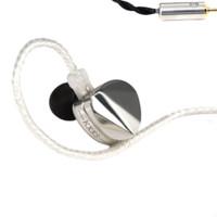 Moondrop 水月雨 KXXS KPE升级版 入耳式挂耳式动圈有线耳机 金属色 3.5mm