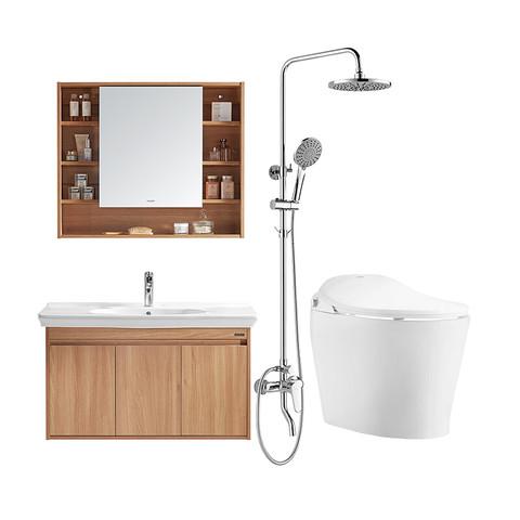 HUIDA 惠达 卫浴1米浴室柜实木智能电动马桶淋浴器花洒喷头组合套装ET31-Q智能套餐