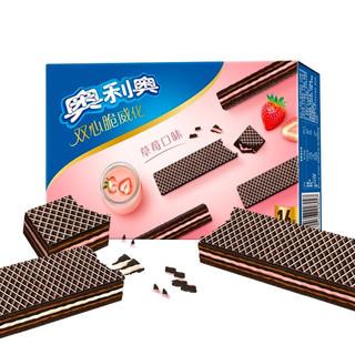 OREO 奥利奥 Oreo)双心脆威化饼干 双口味三层夹心饼干零食 草莓味 16条装 192g